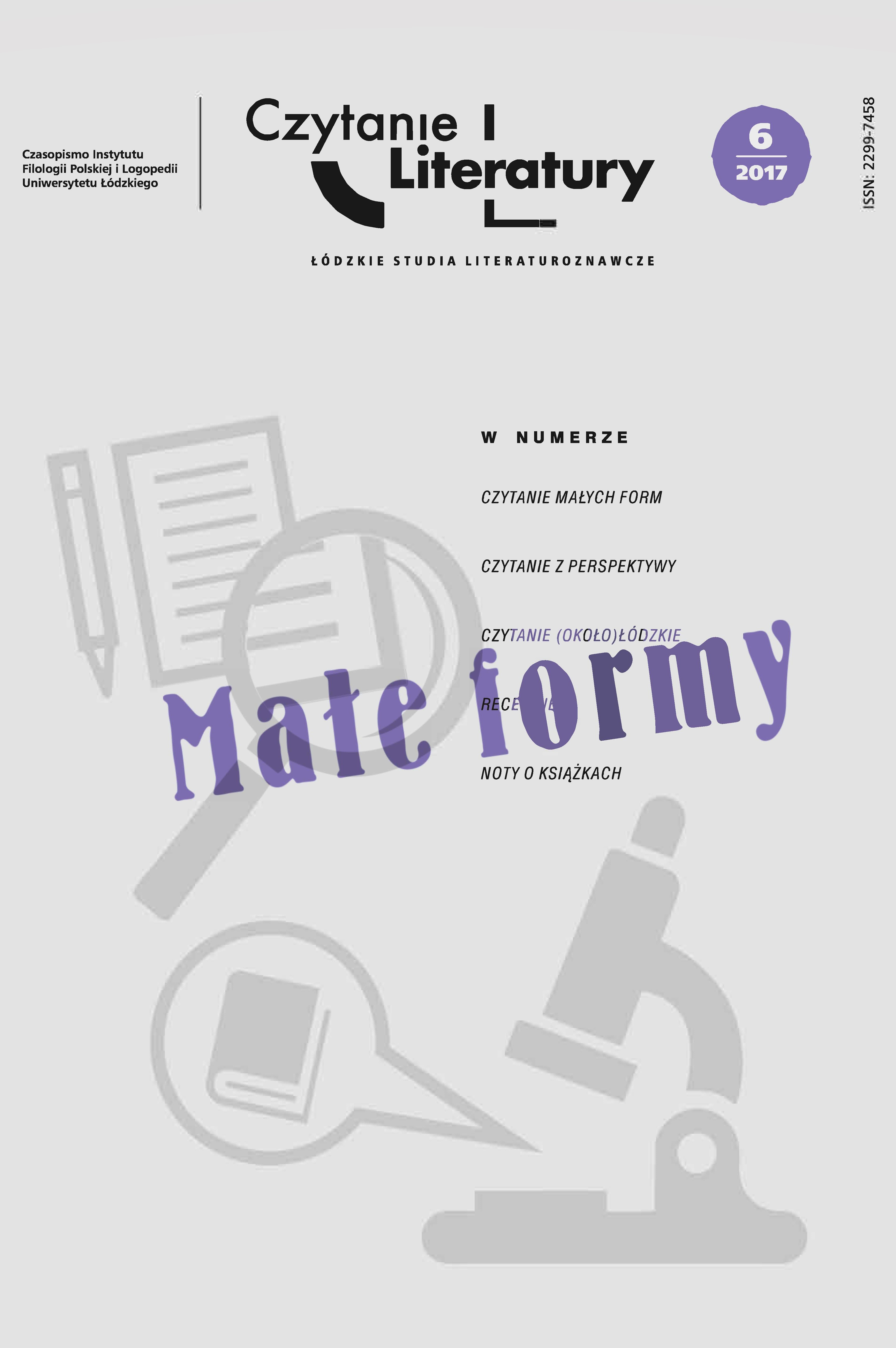 Wyświetl Nr 6 (2017): Małe formy